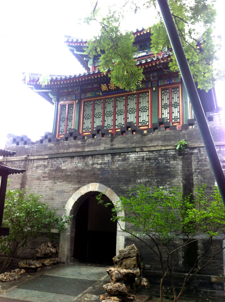 This is one of the turret/towers that are staggered along the inside of Beihei Park.