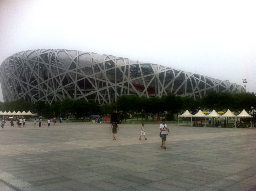 The infamous birds nest of the Bejing Olympics. The stadium was entirely empty and apparently hosts very few events.