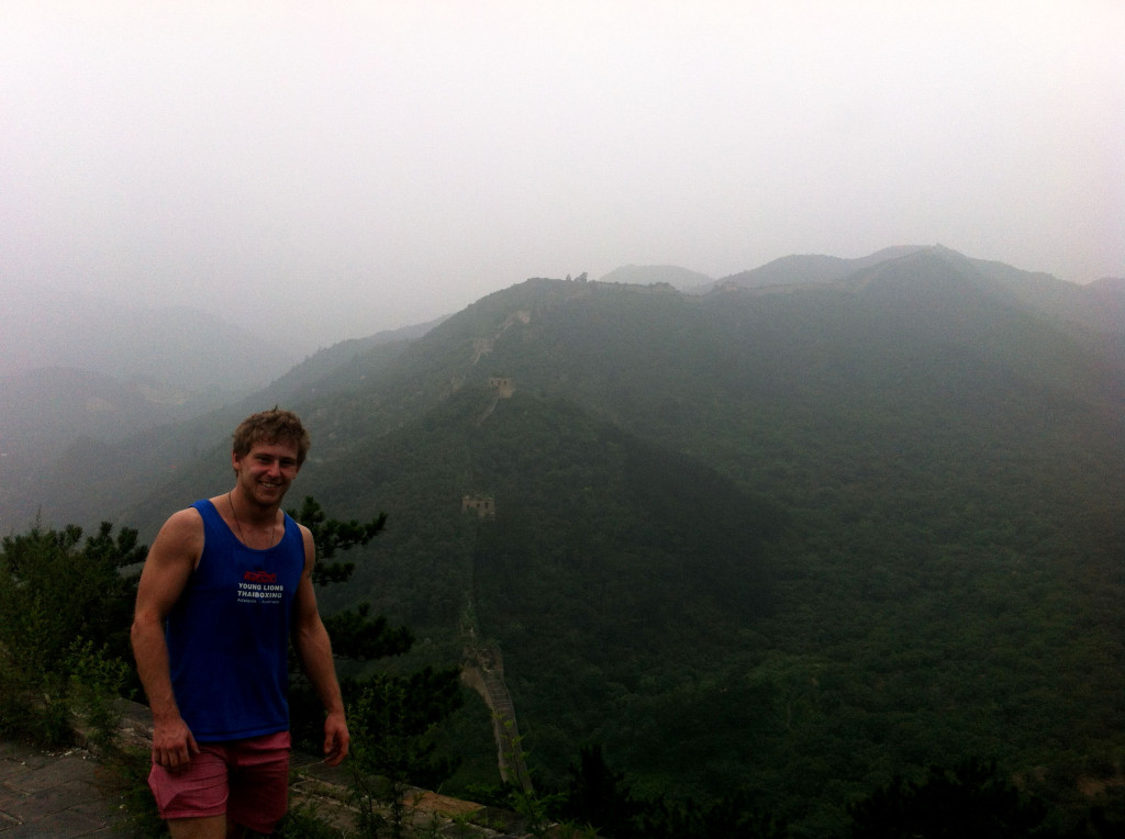 I'm standing on the Great Wall looking over an unrestored part of the wall that we later hiked through.